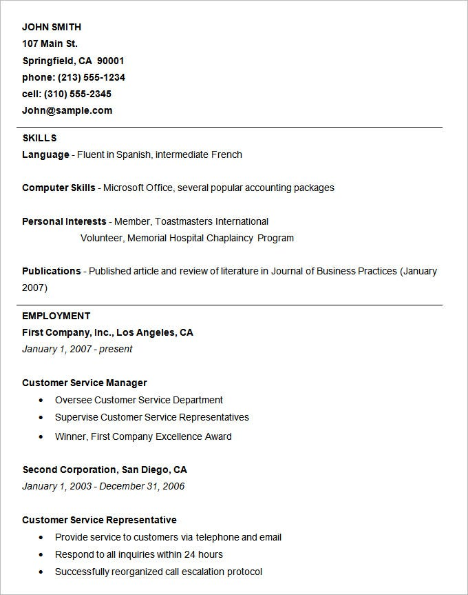 Basic Sample Resume | Sample Resume And Free Resume Templates
