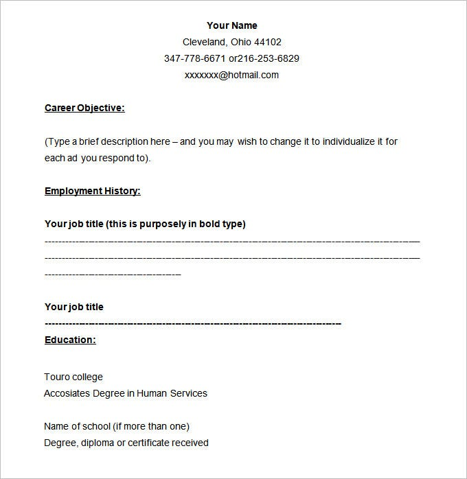 Empty Resume Format | Resume Format And Resume Maker