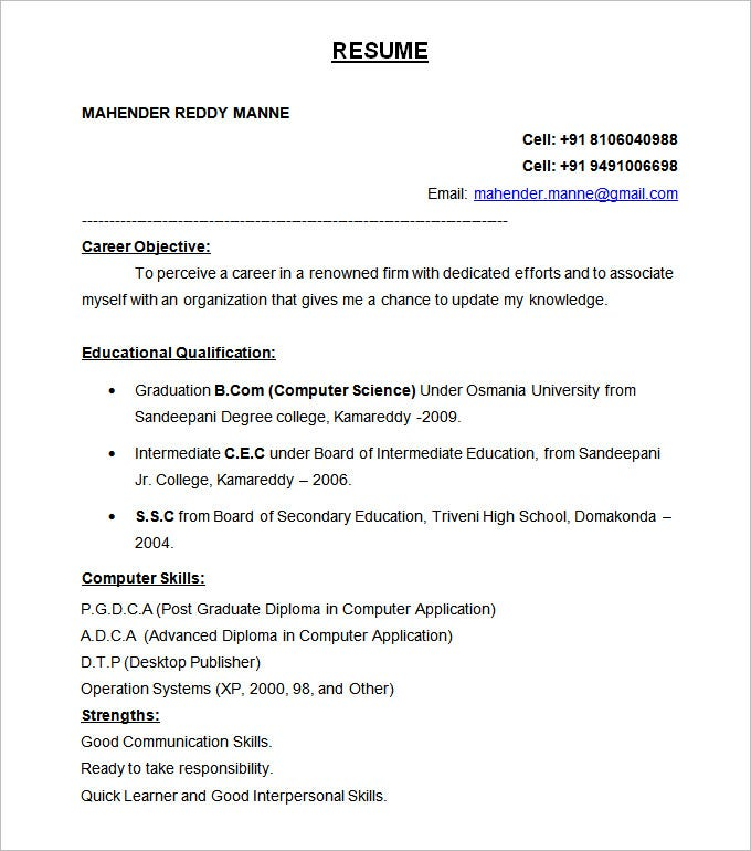 Resume Format With Photo Btech Freshers Resume Format Template
