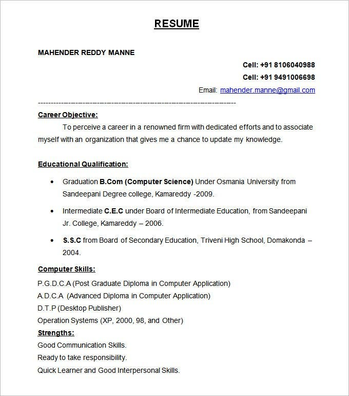 btech freshers resume format template free download