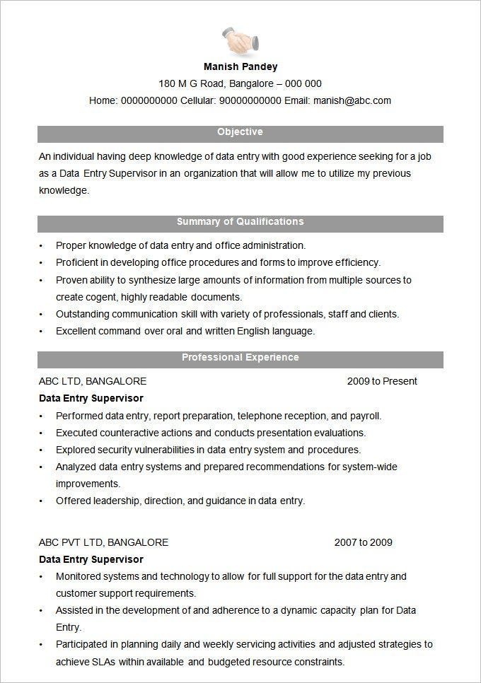 data entry supervisor resume format free download - Experience Resume Format Download