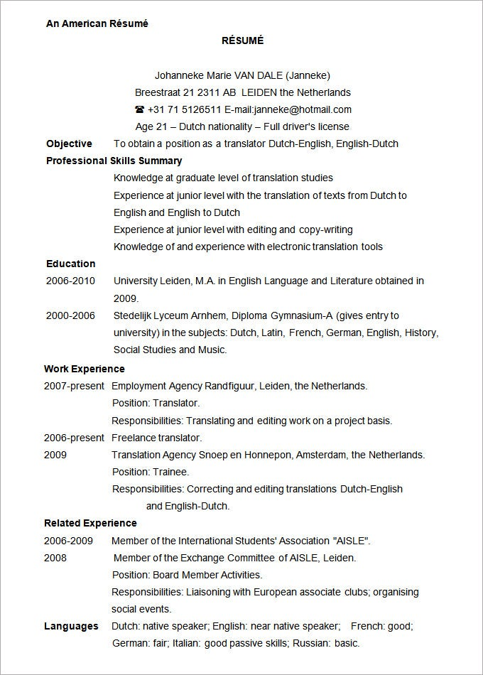 Resume Templates And Examples College Admission Resume Template