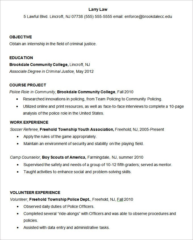 Criminal Internship Justice Resume