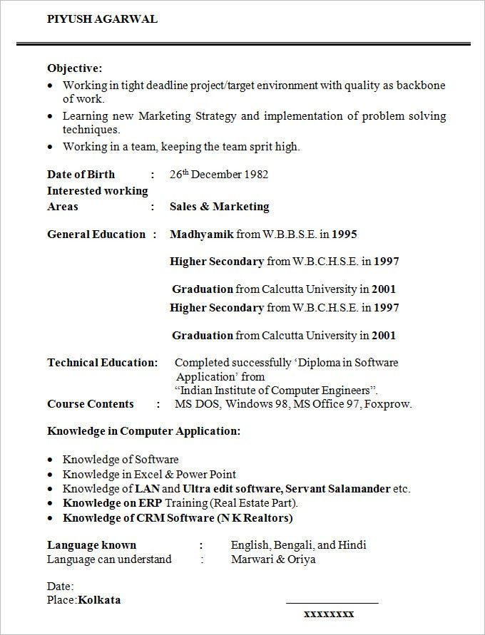 Resume For Students Sample