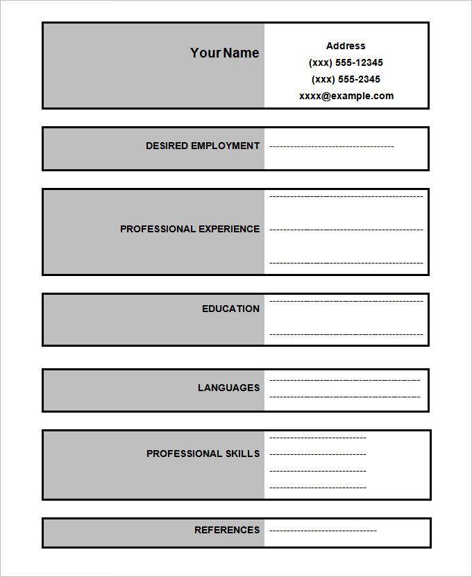 blank job resume 01052017