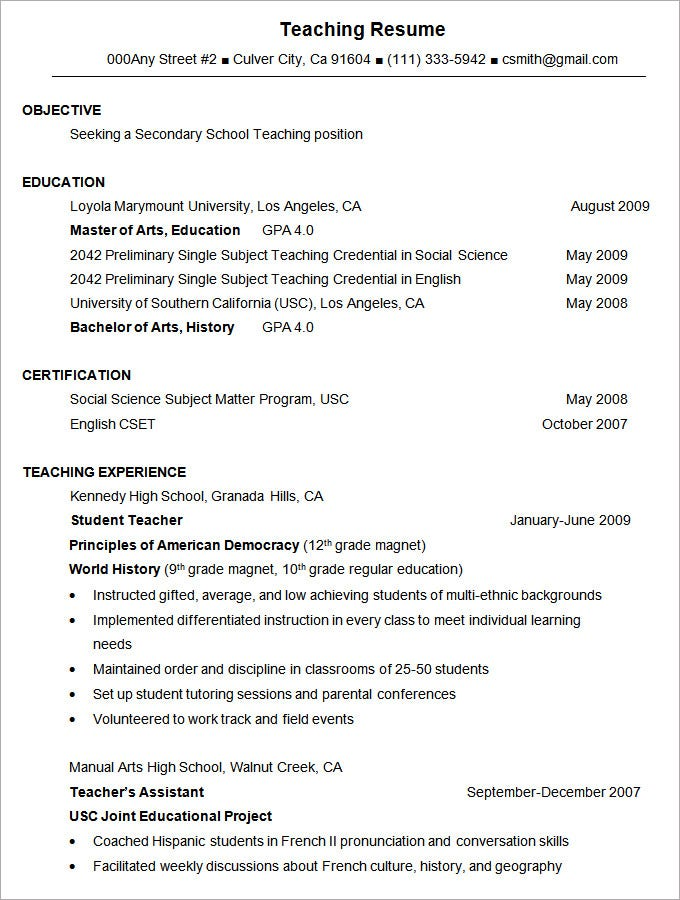 sample teaching resume format template free download