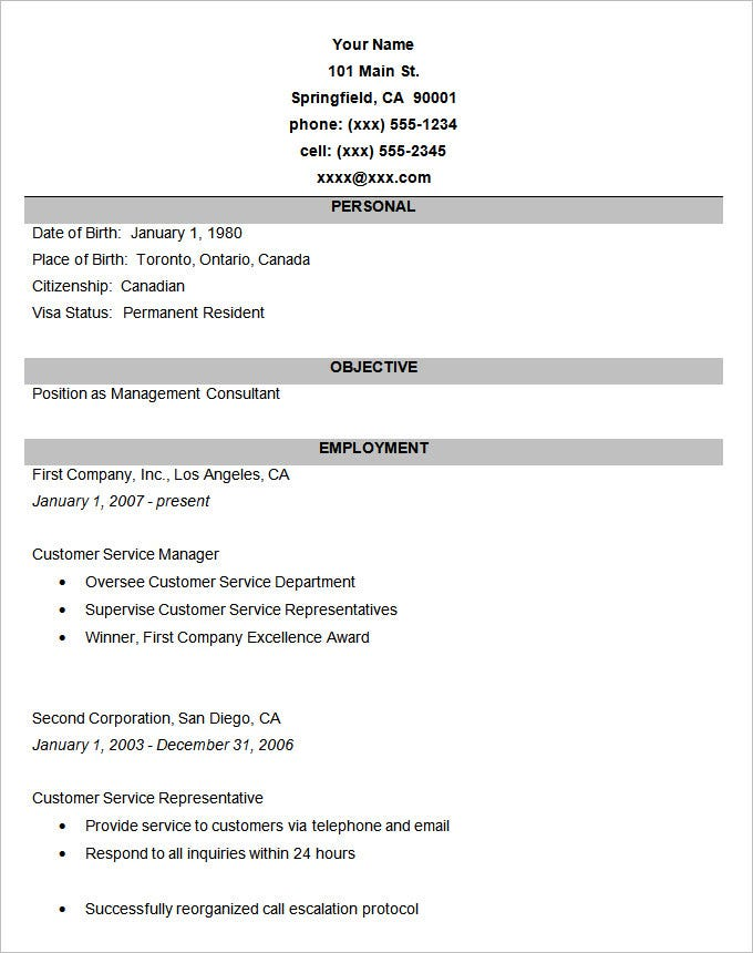 simple resume template ontario public service templates canada canadian job