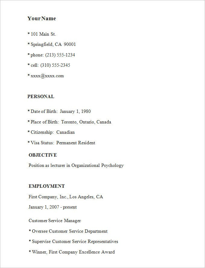 simple resume template sample - Format Of A Simple Resume