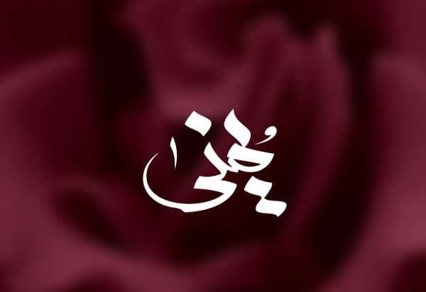 Arabic calligraphy fonts u2013 42 free ttf photoshop format download