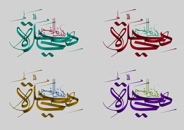 calligraphy arabic fonts