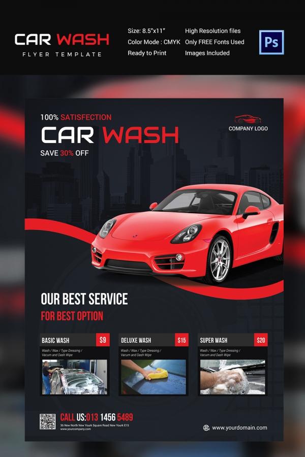 Carwash Customizable Advertising Flyer