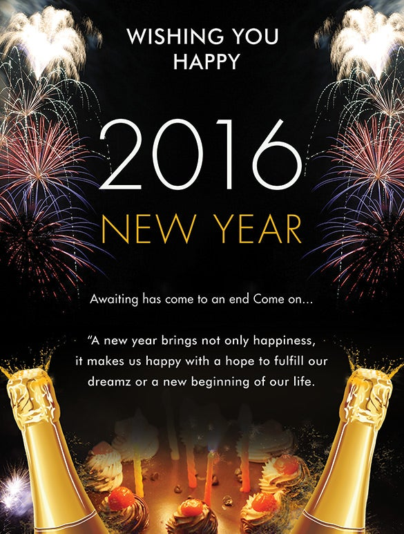 2016 year greeting card simple elegant design