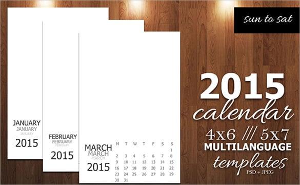 2015 simple blank calendar template