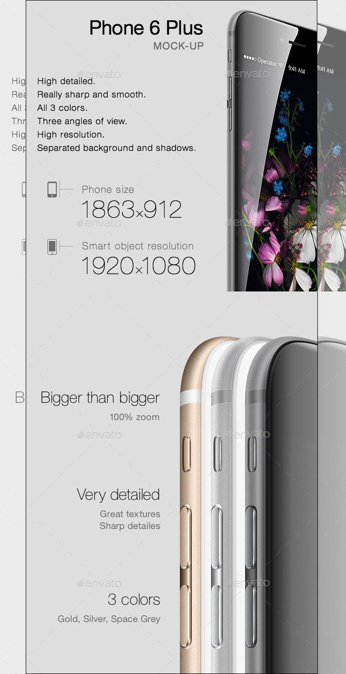 apple phone 6 plus mockup