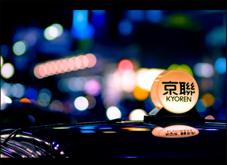 Bokeh Effect Photography