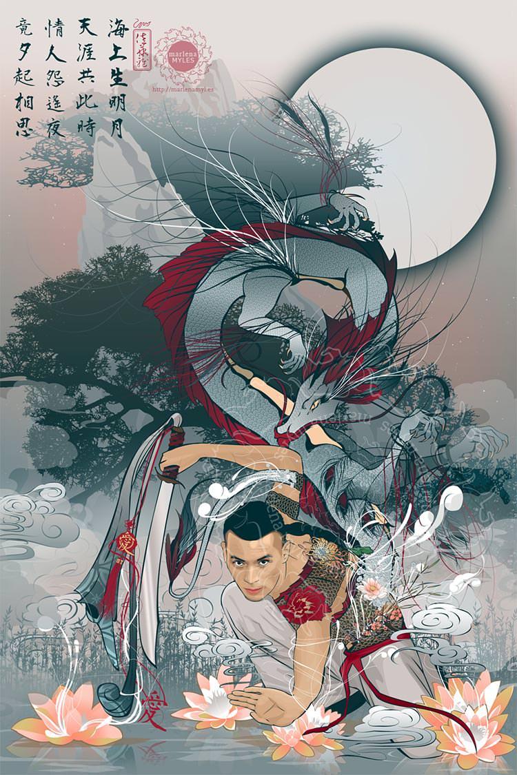 metamorphosis at huangshan
