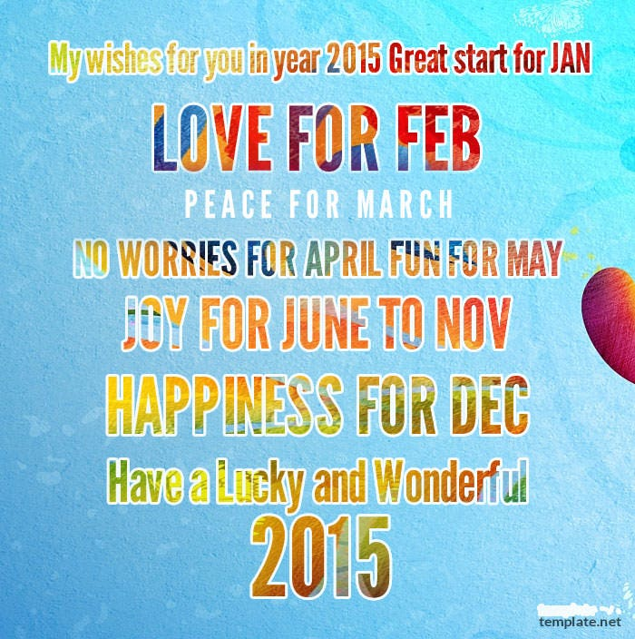 new year quote5
