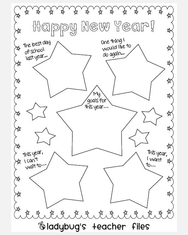 new years writing printable
