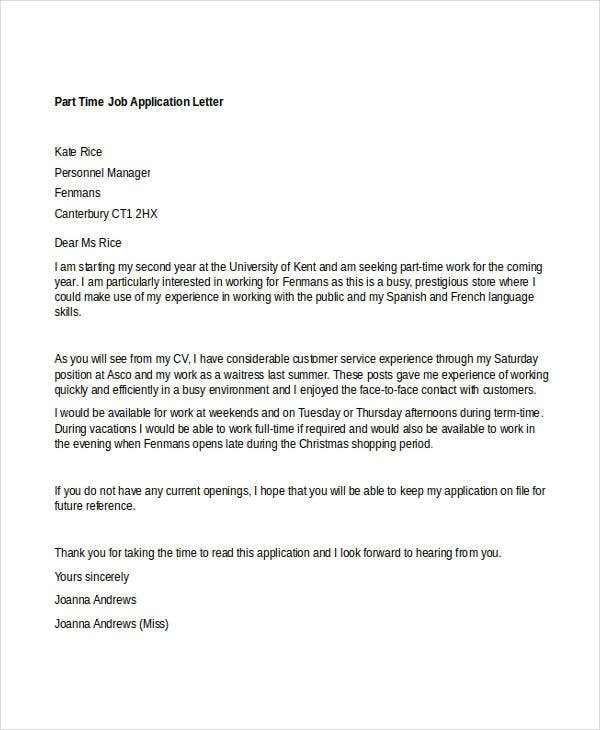 best part time job application letter templates
