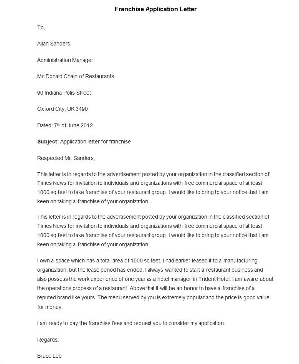 Sample Franchise Application Letter