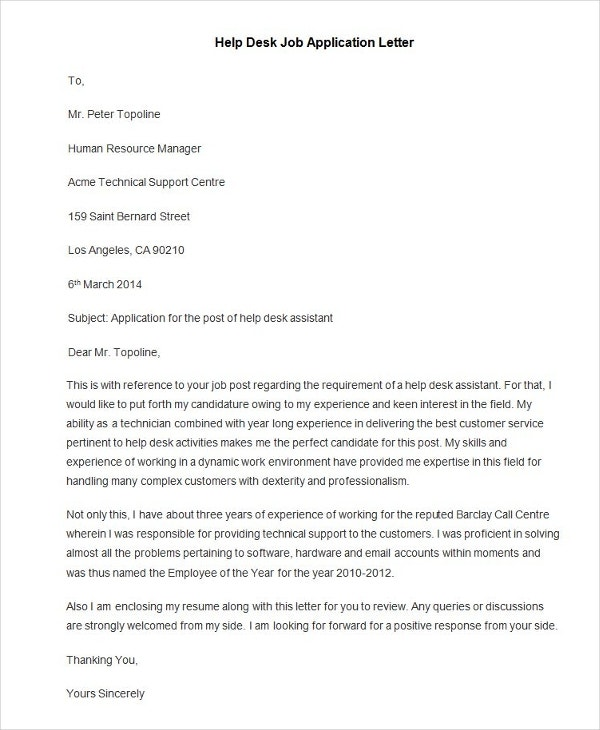 Sample Help Desk Job Application Letter