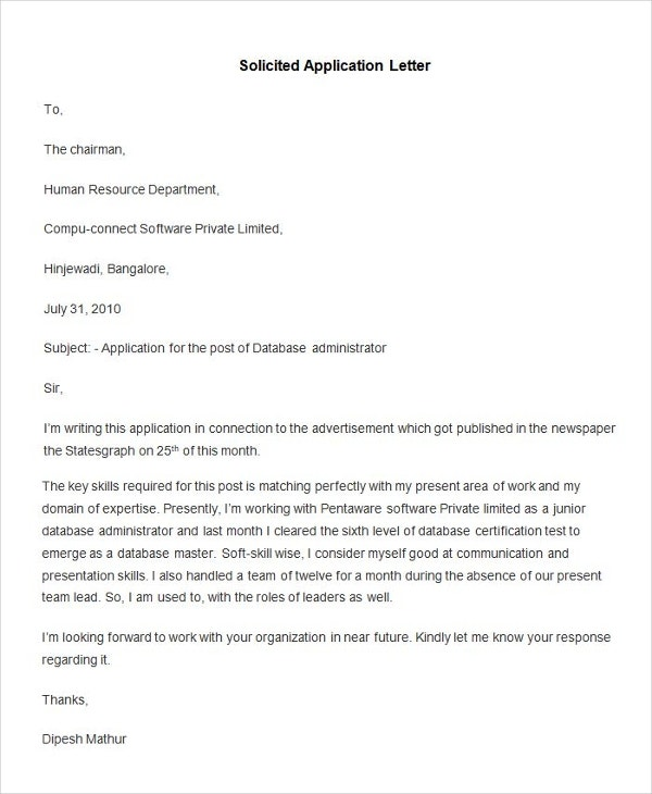 95 best free application letter templates samples pdf for What is a cover letter on an application