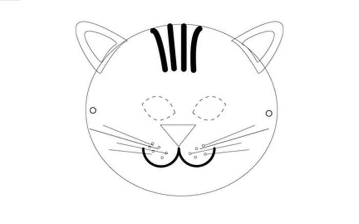 Animal Mask Template - Animal Templates | Free & Premium