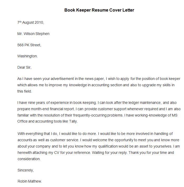 Publication Cover Letter 20.07.2017