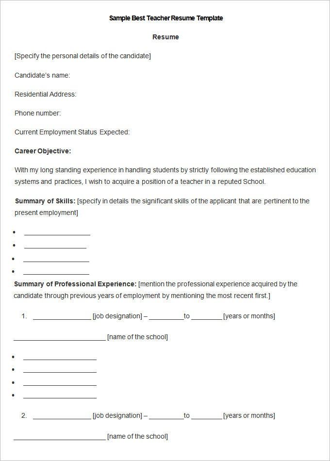 this is a sample teacher resume template available in ms word format and has free download - Free Resume Template For Teachers