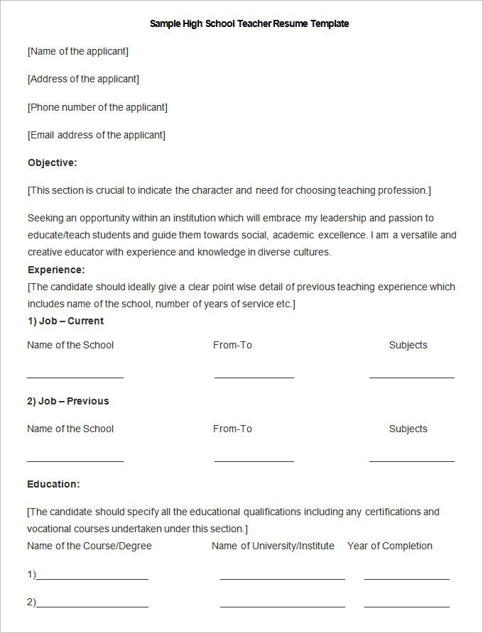 This Is A High School Teacher Resume Format In Word Document And Is  Available As Free Download. It Has The Features Like Objective, Experience,  ...  Cv Format For Teacher Job