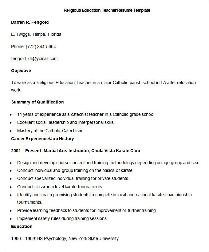 sample religious education teacher resume template1