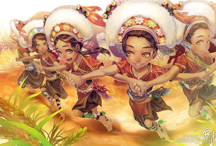 taiwanese aborigine amis tribe celebrates