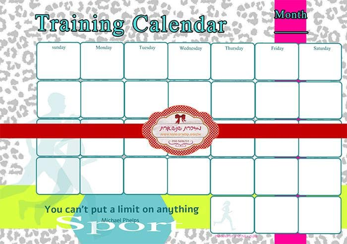 Training Calendar Template 25 Free Word PDF PSD Documents – Training Calendar Template