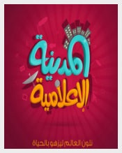Calligraphy Arabic Font