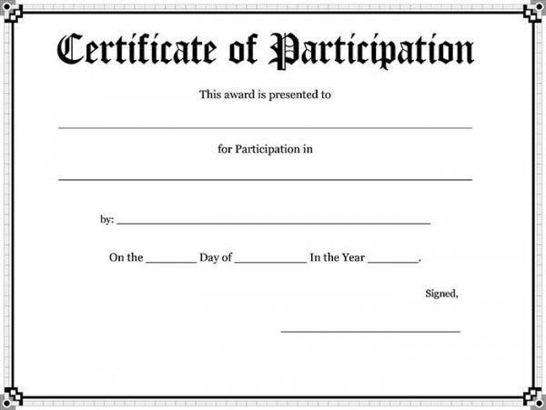 82 free printable certificate template examples in pdf for Certification of participation free template
