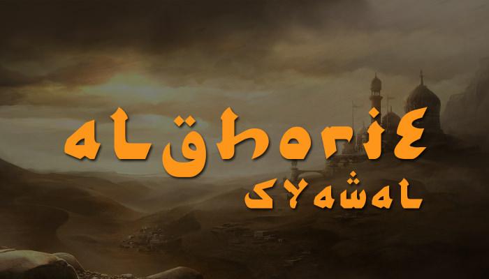 Alghorie Syawal