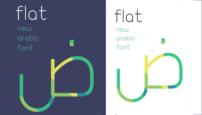 Flat-Font