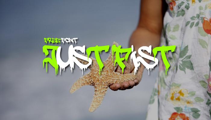 justfist2