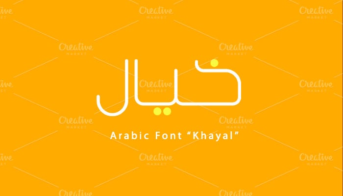 Khayal, Arabic Font