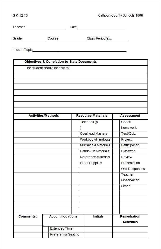 Lesson plan template preschool lesson plan template