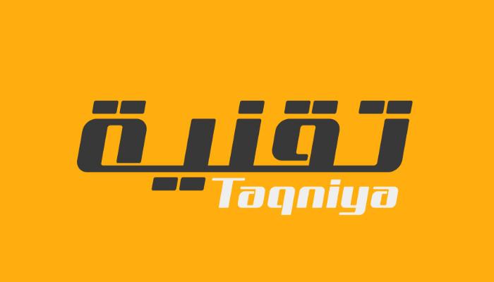 Taqniya Font