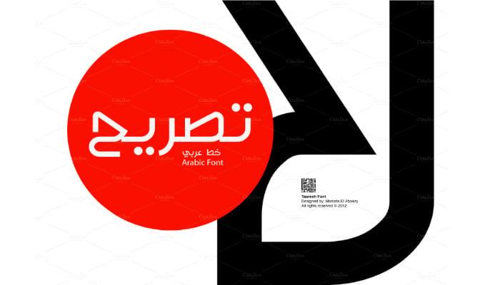 Tasreeh, Arabic Typeface