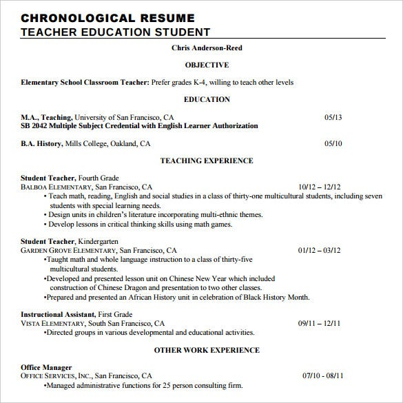 teacher education student chronological resume