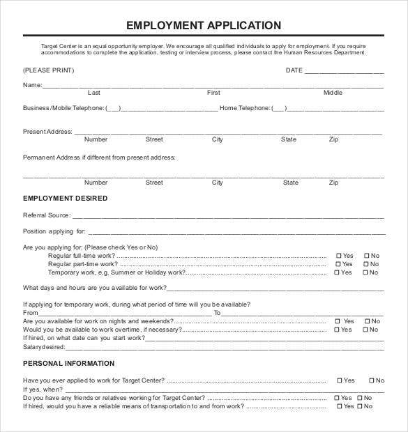 target-job-application-form-example