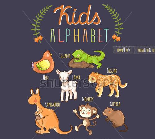 cute hand drawn nursery alphabet letters