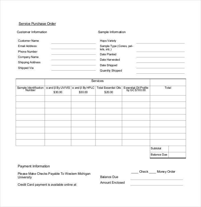 download service purchase order template