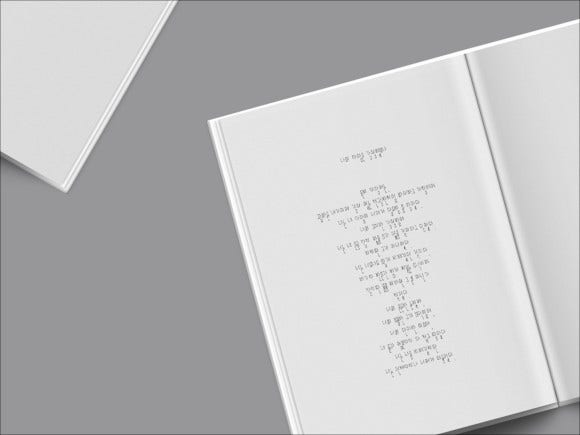 fragment typeface korean alphabet