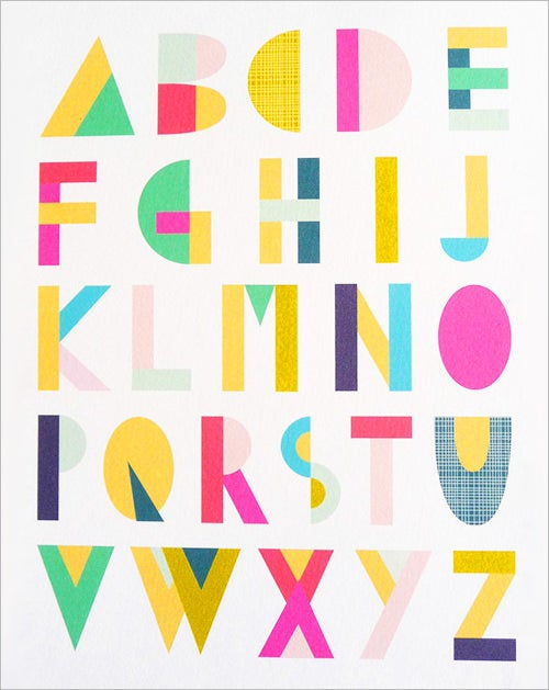 geometric amazing nursery alphabet letter art