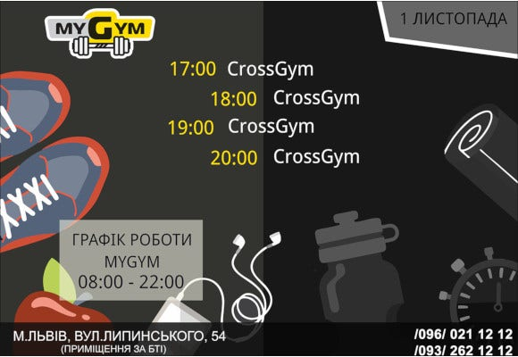 gym schedule template for a day