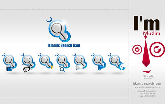 islamic search icon 192681099